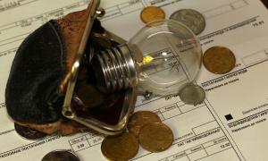 Что такое двухставочный тариф на электроэнергию?