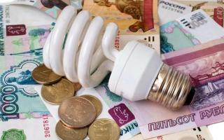 Что делать, если не приходят платежки за электроэнергию?