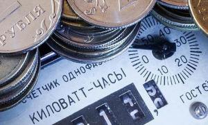 Сроки оплаты за электроэнергию
