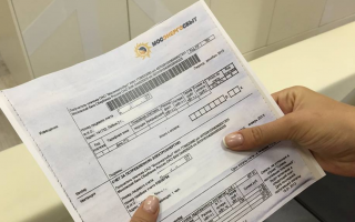 Расшифровка квитанции с Мосэнергосбыта