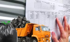 Плата за вывоз мусора в квитанции Мосэнергосбыта