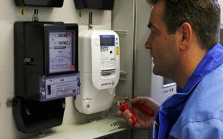 Какая цена проверки электросчетчика без снятия ?