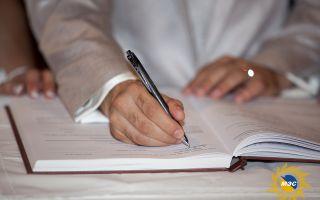 Заключение договора с Мосэнергосбыт: образец