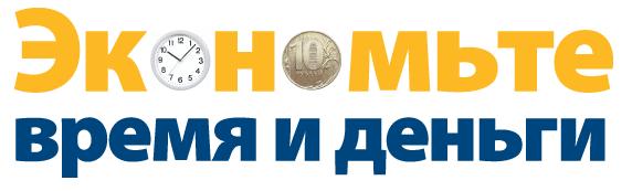 Личный кабинет Мосэнергосбыт помогает экономить время и деньги