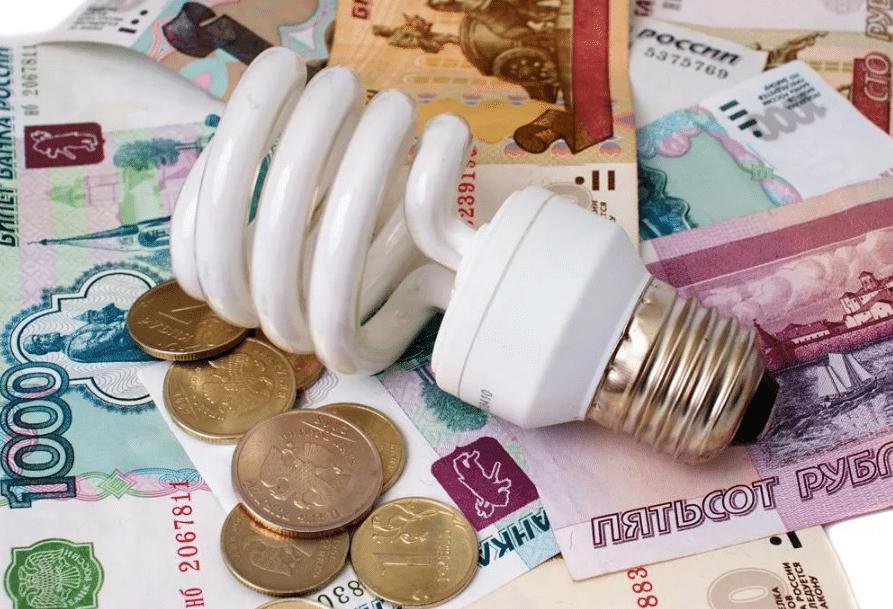 Оплата электроэнергии по квитанции