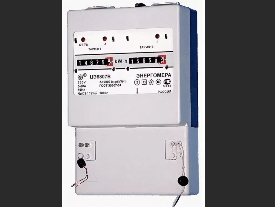 Как снять показания электросчетчика