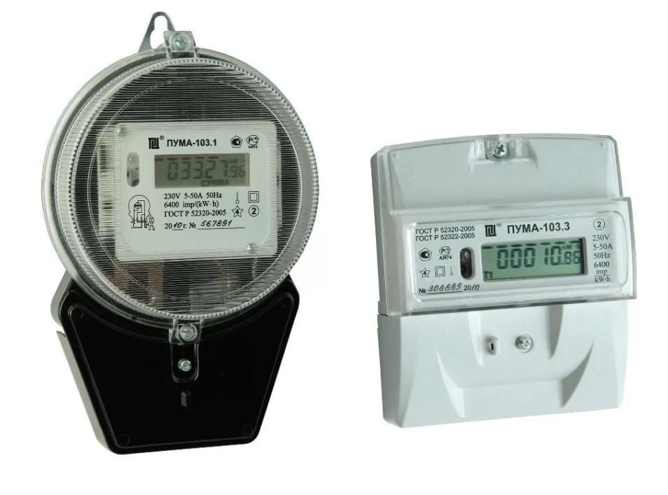 Разновидности счетчиков электроэнергии
