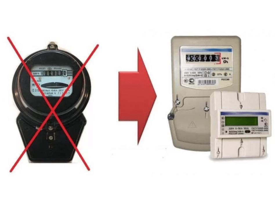 Замена электросчетчика старого образца