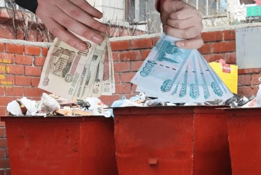 Оплата за категории мусора Мосэнергосбыту
