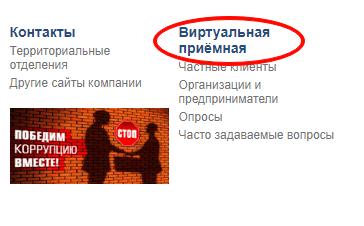 Куда жаловаться на мосэнергосбыт Москва?