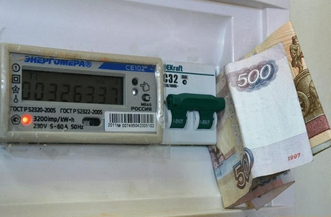 Оплата электроэнергии по двухтарифному счетчику