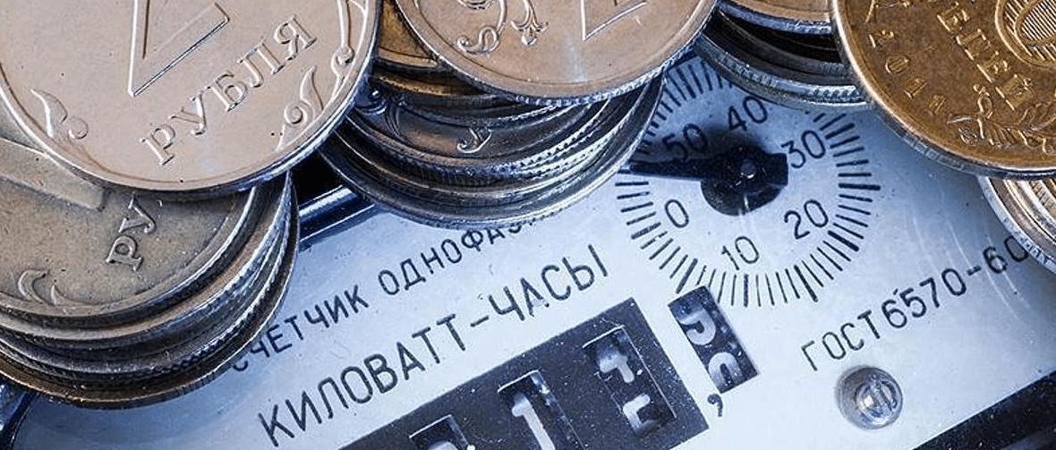 Какие сроки для оплаты электроэнергии