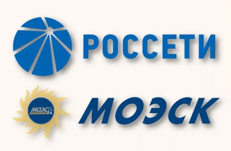 Логотипы компаний Россеть и МОЭСК