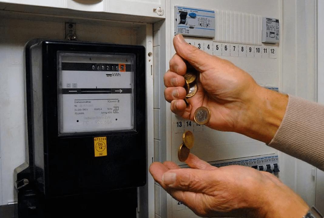 Оплата электроэнергии по двух- и трех-тарифным счетчикам