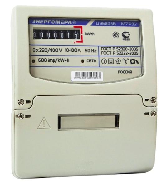 Трехфазная сеть электросчетчика