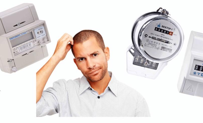 Как оплатить электроэнергию по трехтарифному счетчику