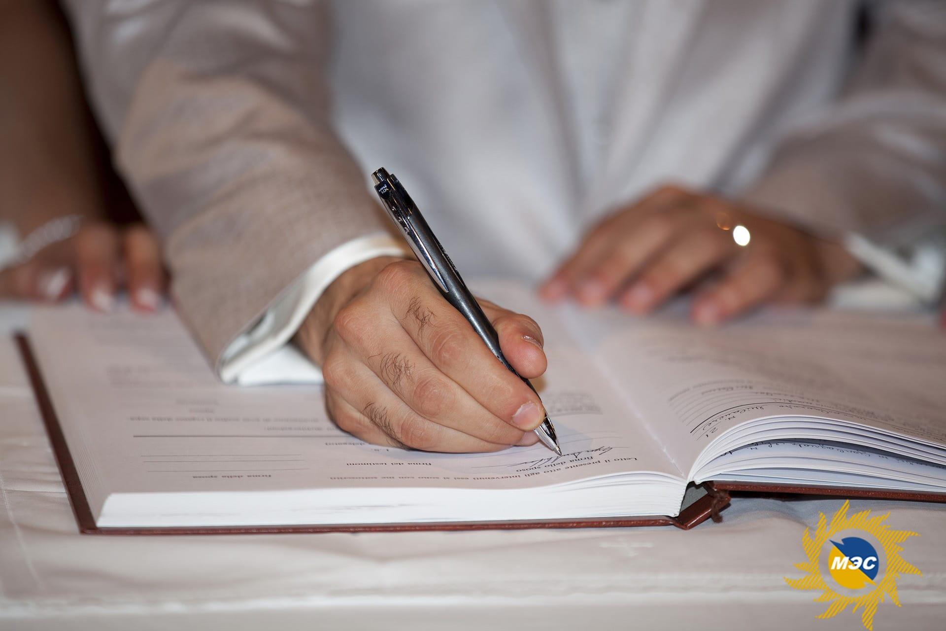 Доверенность в мосэнергосбыт образец на заключение договора