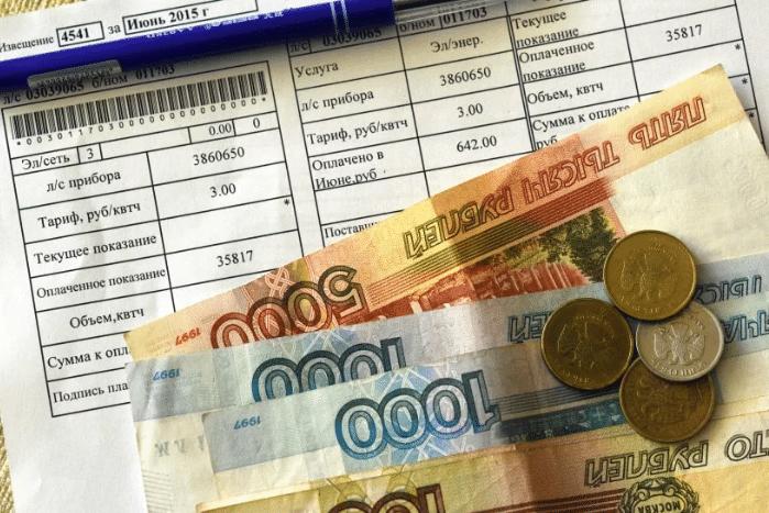 Как перейти на сельский тариф