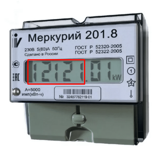 Как снимать показания счётчиков электроэнергии