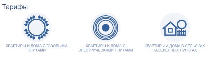 """Кликните """"Квартиры и дома в сельских населённых пунктах"""""""
