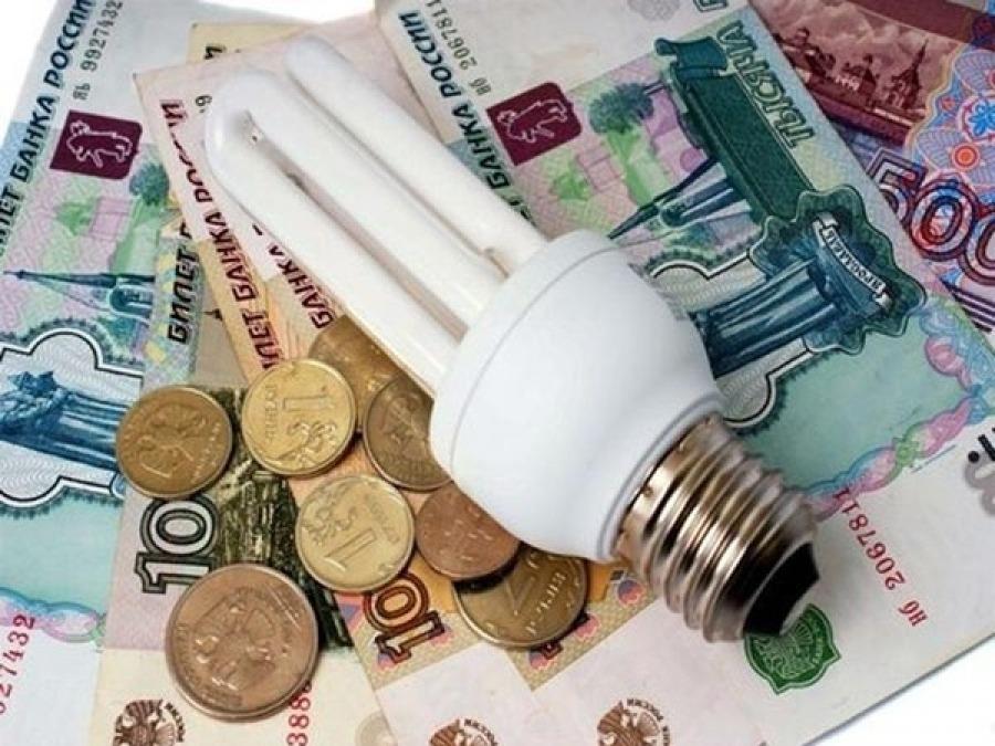 Льготы на электроэнергию в Московской области