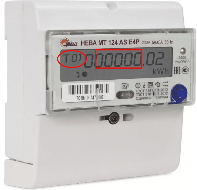 Значение суточного тарифа может указываться рядом с цифровым табло или в левом нижнем или верхнем углу