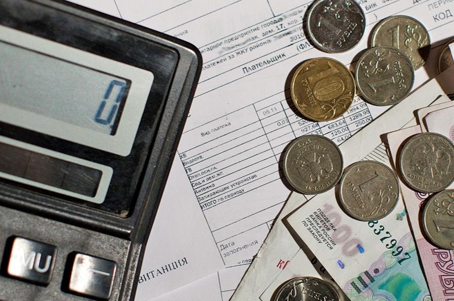 Проверить баланс средств на лицевом счету Мосэнергосбыта
