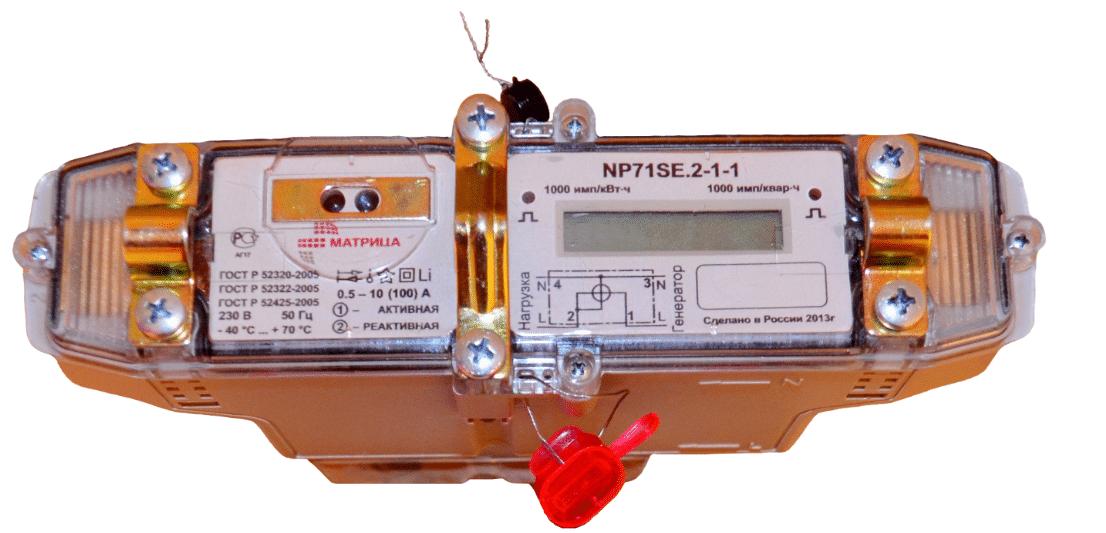 Трехфазный электросчетчик Матрица